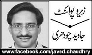 Last Chance,Javed Choudry