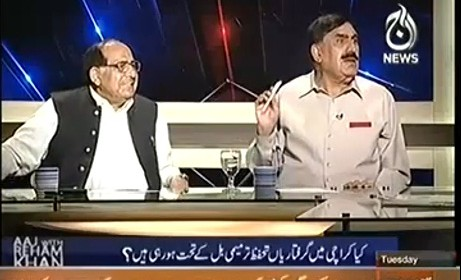 Aaj With Reham Khan – 15th April 2014