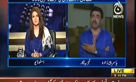 Aaj With Reham Khan – 23rd April 2014