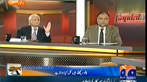 Capital Talk – 15th April 2014