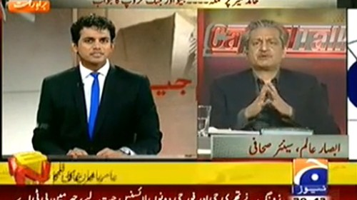 Capital Talk – 23rd April 2014